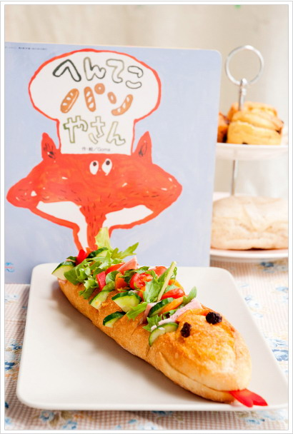 可愛的繪本【要什麼有什麼麵包店】和我們做的蛇麵包。