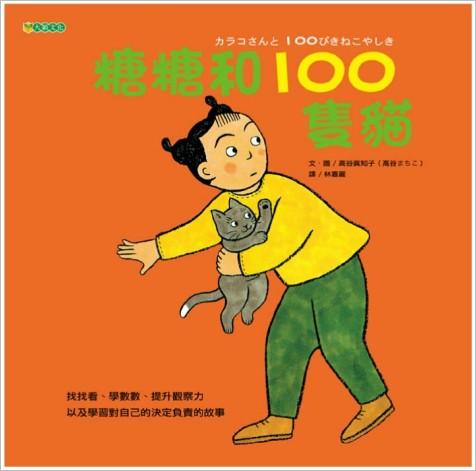 www.olbook.com.tw/BookDetail/7a078812-4e7f-11e7-9284-00155d07d602