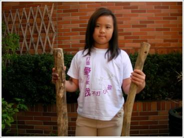 ※ 荳芽帶了兩根大木棍回來。她說她在營地行走爬坡全靠木棍幫忙,因此跟木棍建立起共患難的革命情感。其中有一根是她在營隊認識的好朋友送給她的紀念品,她回來後還繼續跟這位小五的好朋友通電話、寫信,看來這革命情感會延續到開學後的學校生活分享⋯⋯